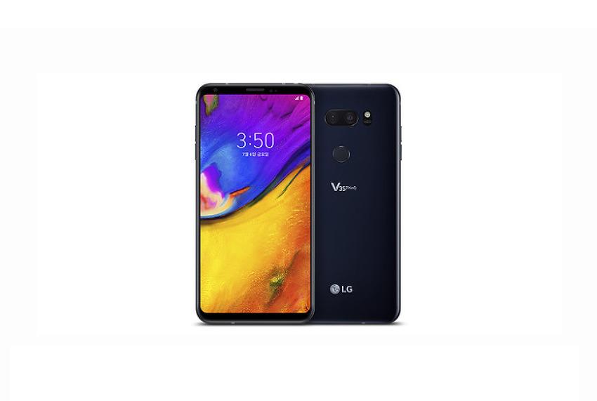 [DTS/디바이스] LG 스마트폰 V35 ThinQ(씽..