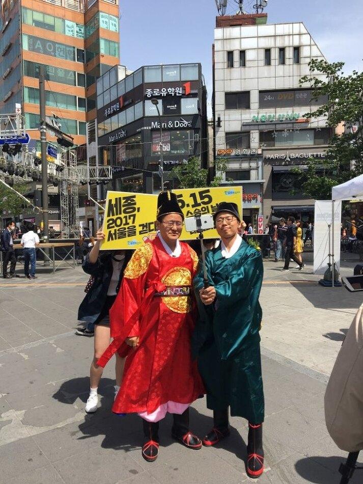세종, 2017 서울을 걷다 - 신촌을 걷다