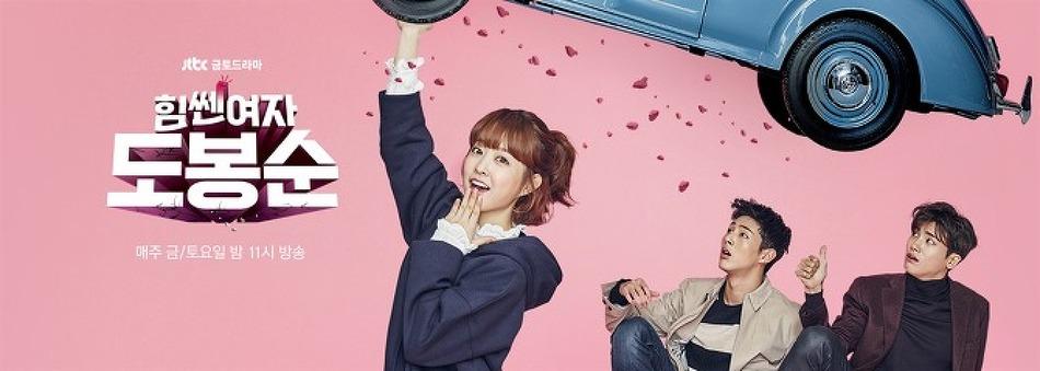 배우 박보영이 세월호를 기억하는 방법