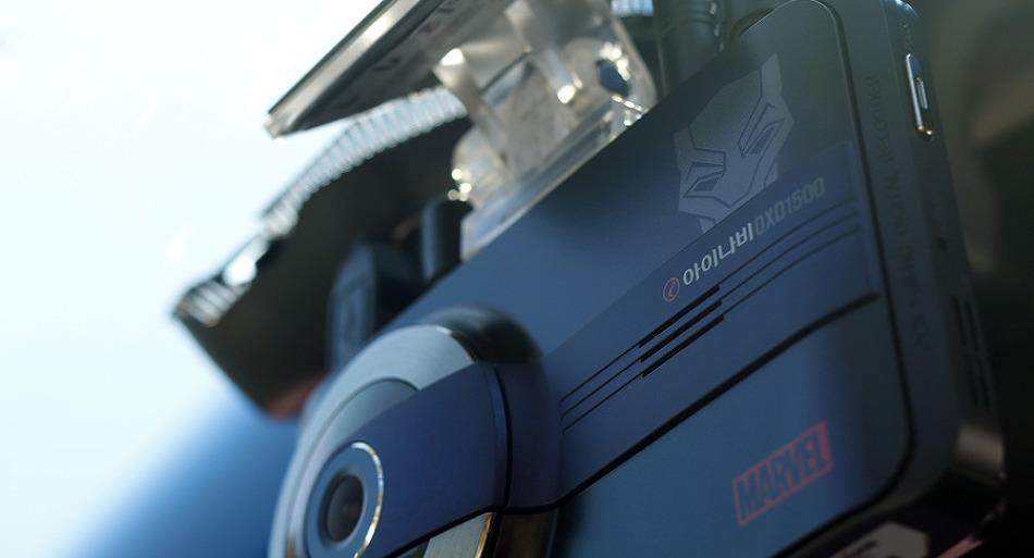 아이나비 QXD1500 블랙박스 Radar로 더 안전..
