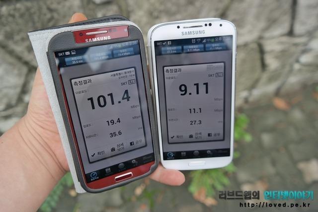 갤럭시S4 LTE-A, 갤럭시S4, 후기, LTE-A, 레드오로라, SKT 갤럭시S4 LTE-A, 갤럭시S4 LTE-A 갤럭시S4 비교, 스펙, 속도 비교