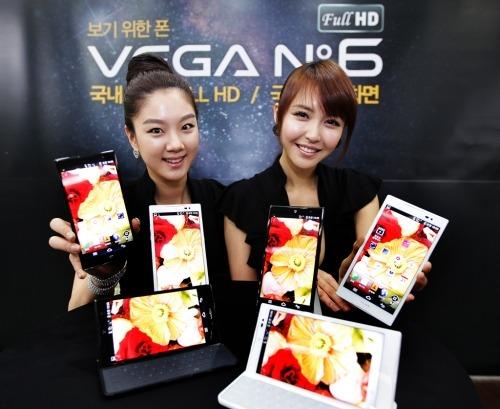 팬택스마트폰