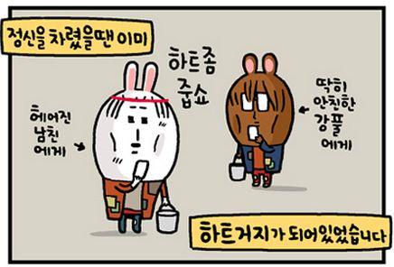 마조앤새디 애니팡 중독4