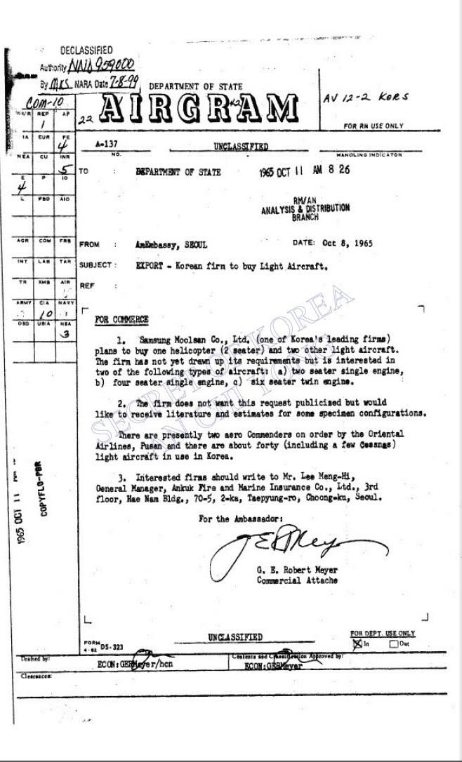 '삼성에서 헬기구입한다고 하니 이맹희에게 문의하시요'- 미국무부 외교전문 19651011
