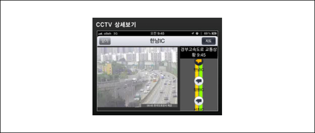 올레navi(올레 네비게이션) CCTV 상세보기