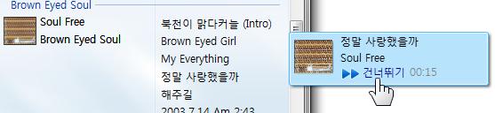 Preview_Songs_in_WMP12_13