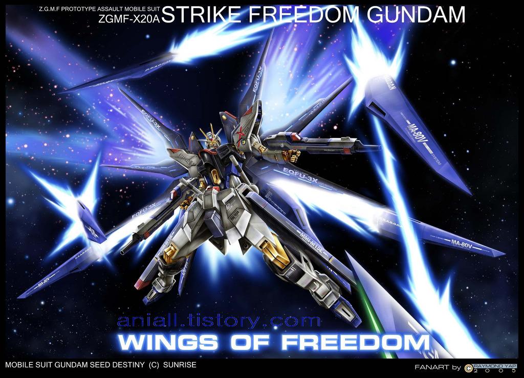 건담 시드 데스티니 ( Gundam SEED DESTINY ) ZGMF-X20A Strike Freedom Gundam