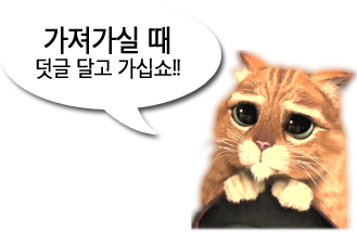 [MM2] 한국화이바 프리머스 저상버스표준모델 (by.수박사과, 1~3차 수정-LEE95) 동아운수 101번