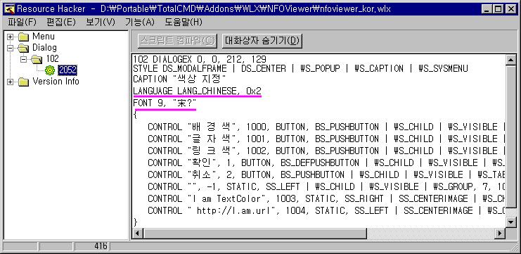 2052가 LCID 값이며, LANG_CHINESE 문자열이 언어 정보를 나타내는 문자열이다.