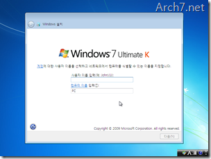 reinstall_windows_7_50