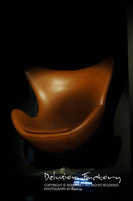Arne Jacobsen, Egg Chair, 1958