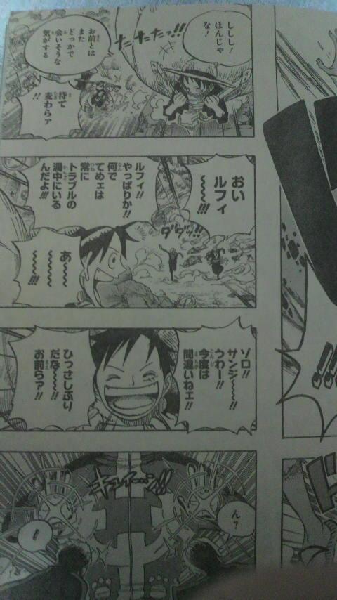 One Piece - Spoil Chapitre 601 114E6D354CBF03FA8DF9BF