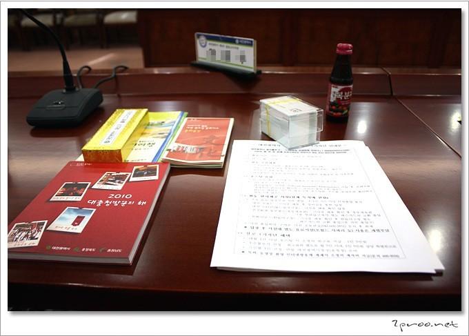 대전시 블로그 기자단