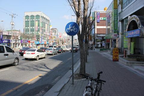 불편한 자전거도로