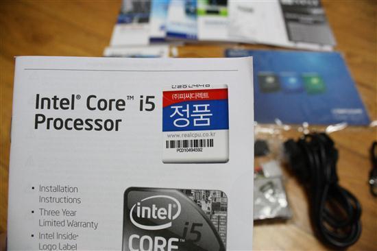 아이웍스,조립컴퓨터,컴퓨터,컴퓨존,조립PC,데스크탑,컴퓨터쇼핑몰