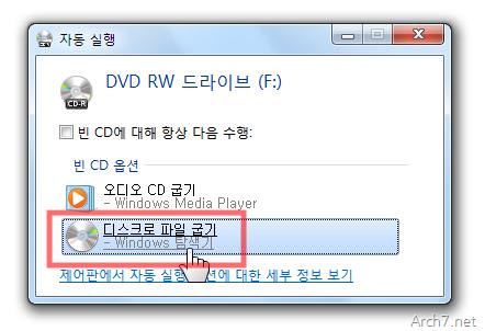 burning_cd-r_01