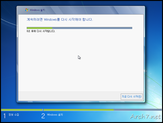 win7_7100_korean_28