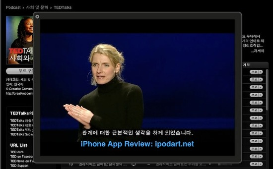 TED  아이폰 아이패드 명강의