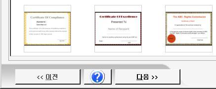 한국어화 3 - 왼쪽 아래 메뉴 한국어화