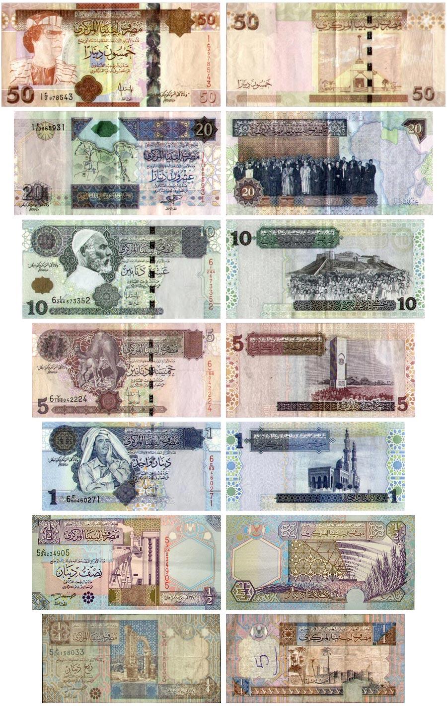 Uae Dirham 50 리비아의 화폐, �...