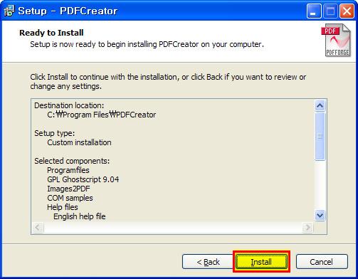 PDFCreator 설치시작