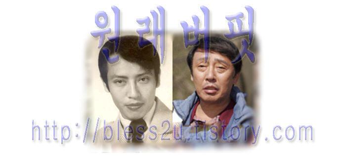 심형래, 장혁, 박윤배, 장동건, 이병헌,             성동일, 이외수 얼짱 비교 3