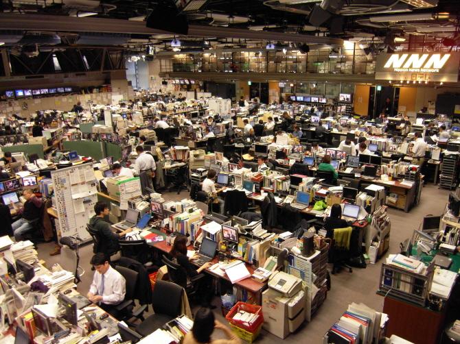 일본 니혼TV의 뉴스룸