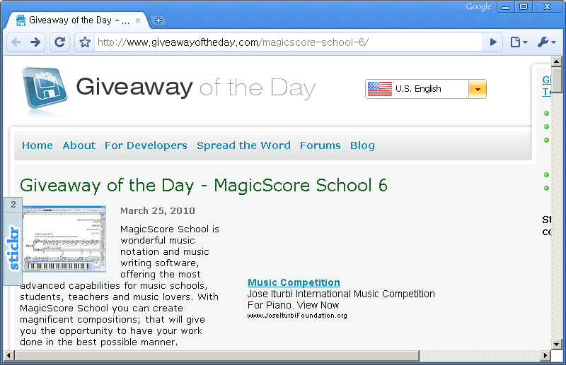 Giveaway of the Day 홈페이지 - 오늘은 MagicScore School 6 프로그램이 공짜!