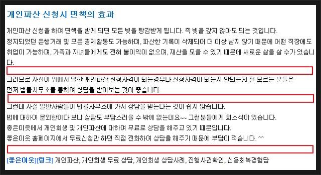[수정전]