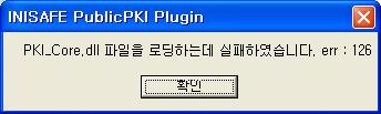 PKI_Core.dll
