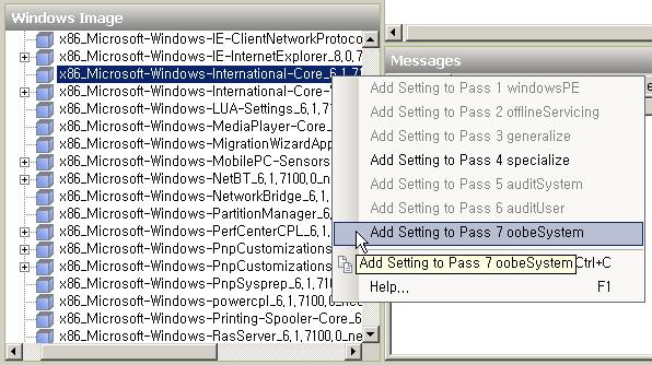 윈도 이미지 창에서 Microsoft-Windows-International-Core 구성 요소를 선택하여 응답 파일 창에 추가
