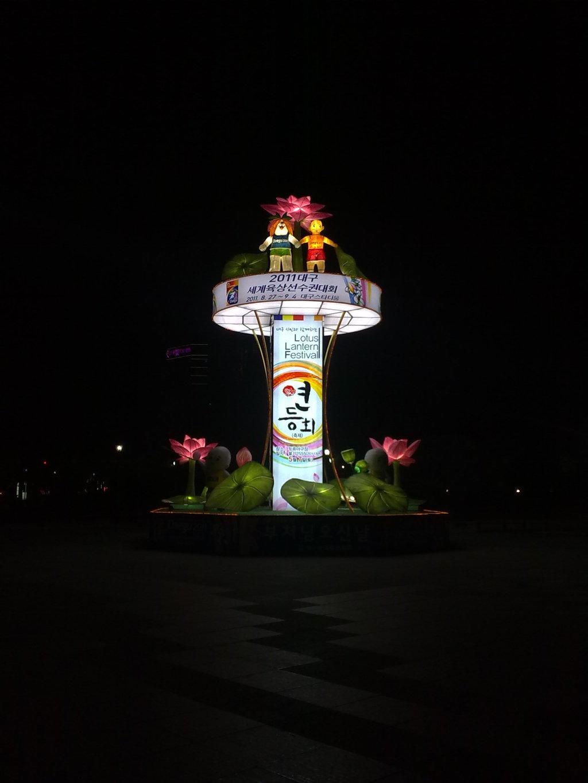 노키아 5800 - 국채보상공원에 봉축탑 야경 by Ara
