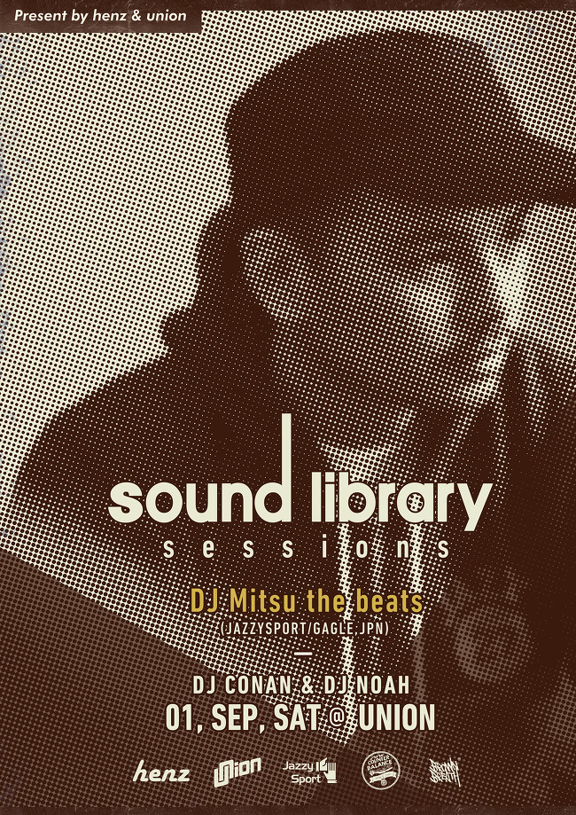 "Dj Mitsu The Beats In Seoul Present Henz & Union ""Sound Library Sessions"""