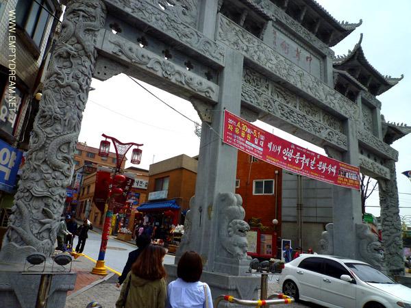 인천 중국의 날 문화축제, 인천 차이나타운
