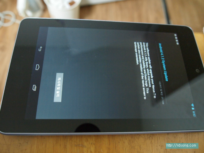 android 4.1.2 system upgrade