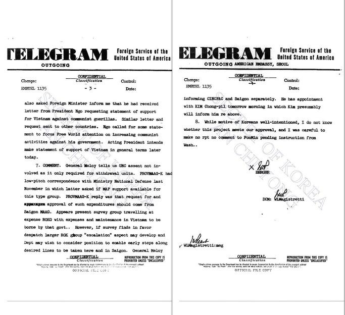 베트남군사고문단파견 미국무부비밀전문 3,4