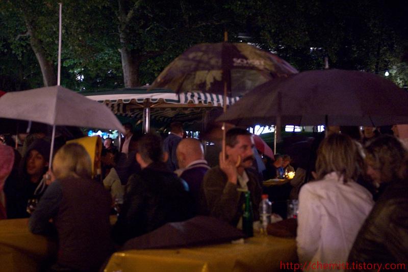 큰 우산이 갖고싶어요 -.-