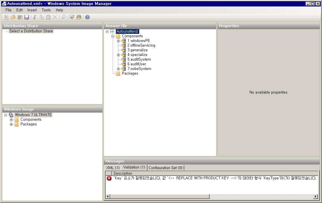 윈도 이미지 파일과 응답 파일을 불러온 화면