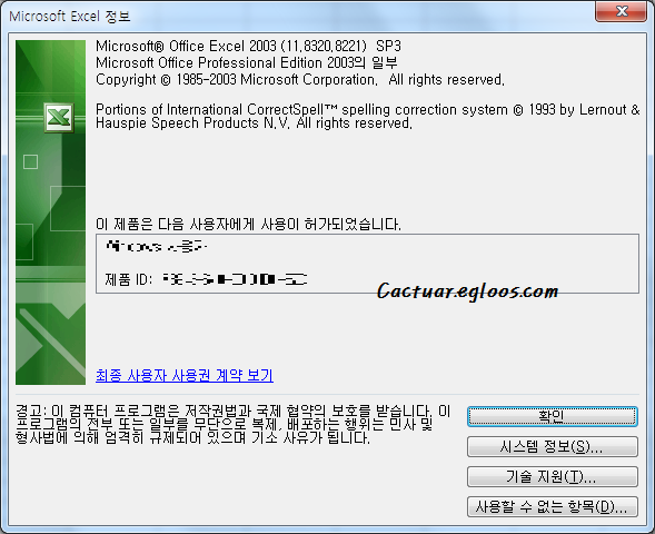 Unknown office xp office 2003 2007 office system - Office 2007 supported operating systems ...
