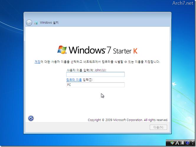 w7_starter_setup_32