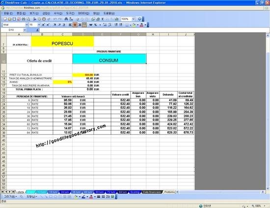Excel에서 제공되는 수식, 함수, 차트 등과 동일한 수준의