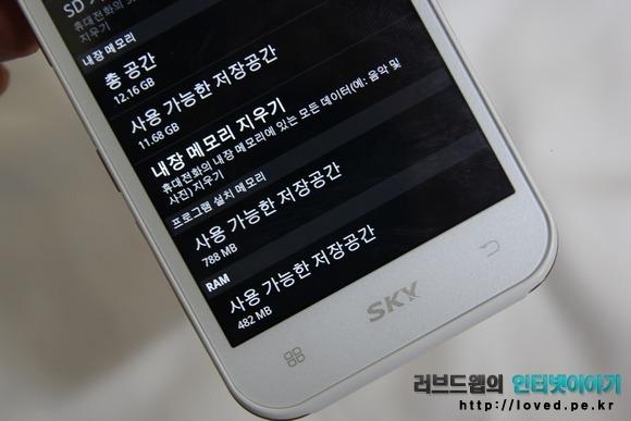 베가 LTE M, 베가 LTE. 베가 LTE M 화이트, 베가 LTE M 후기, 베가 LTE M 개봉기, 모션인식, 베가 후기, 베가 LTE 후기