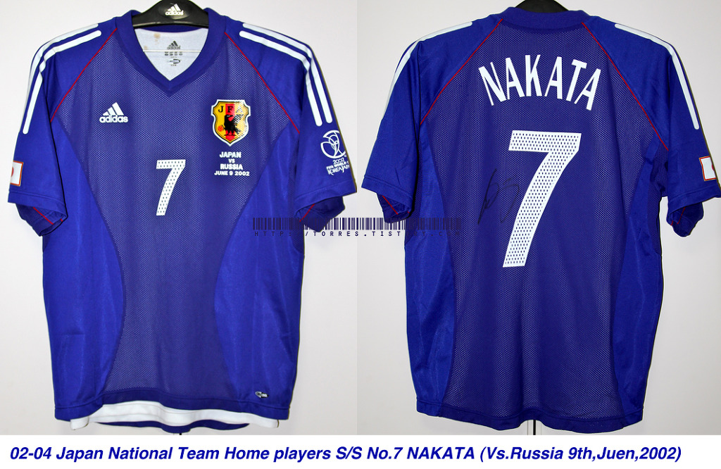 02-04 Japan National Team Home players S/S No.7 NAKATA (Vs.Russia 9th,June,2002, WC2002)
