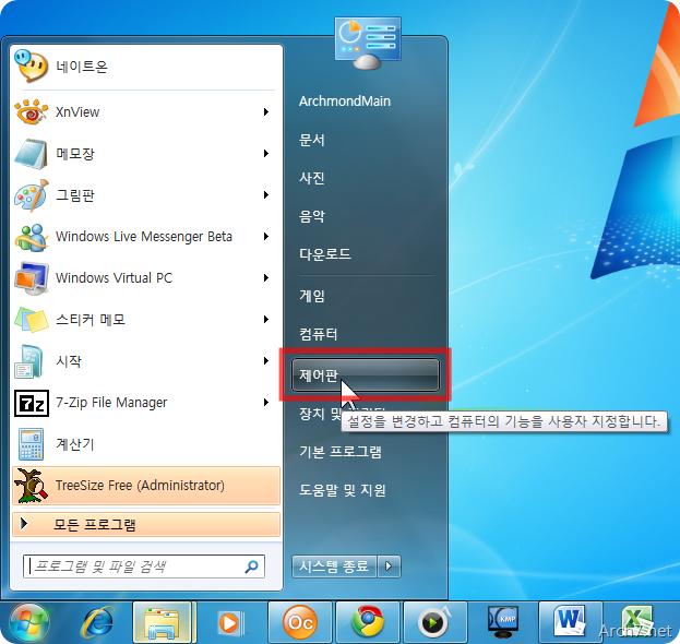 font_install_windows7_03
