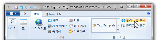 window_live_writer_2011_30