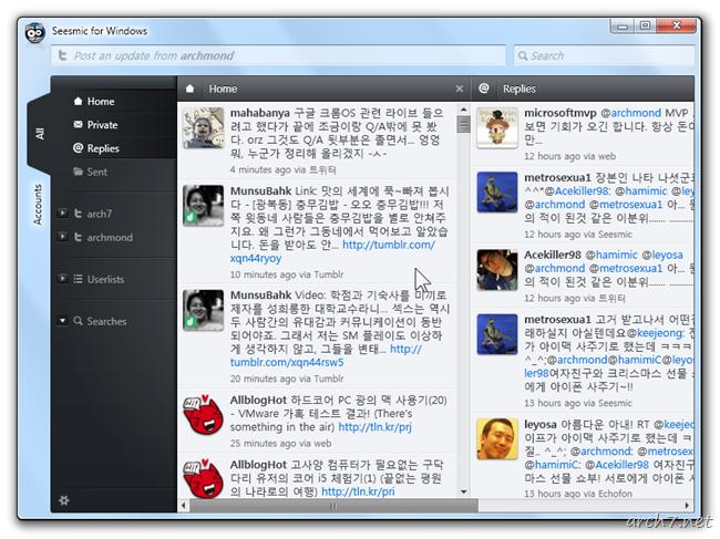 Seesmic_for_Windows_15