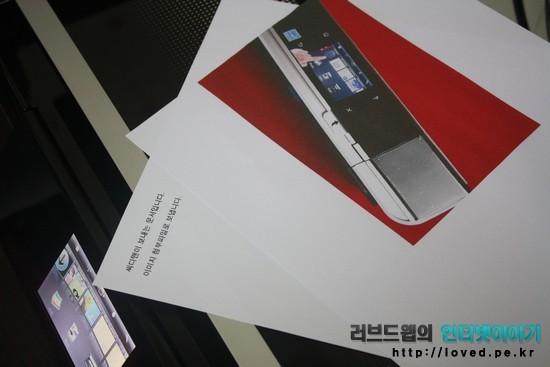 D410a,hp,HP e프린트,HP 추천,HP 프린트앱스,복합기,복합기추천,이메일프린팅,주변기기,컴퓨터,태블릿PC,프린터,프린터추천