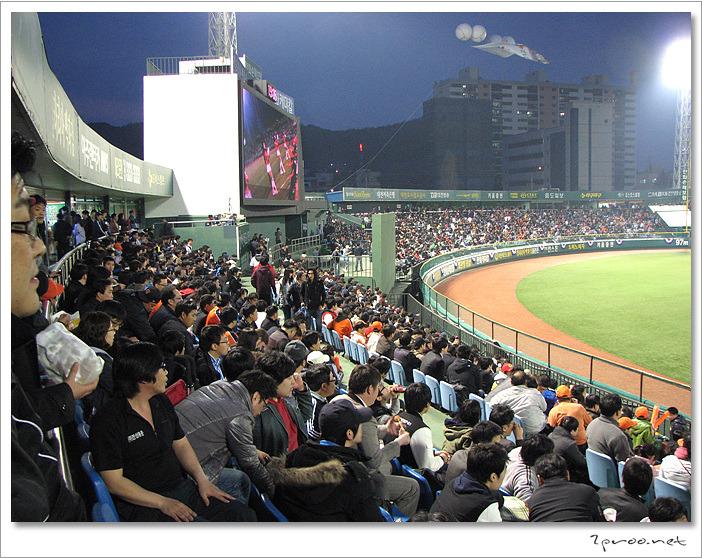 대전 한밭 야구장, 한화 대 롯데, 대전 개막전 응원 열기