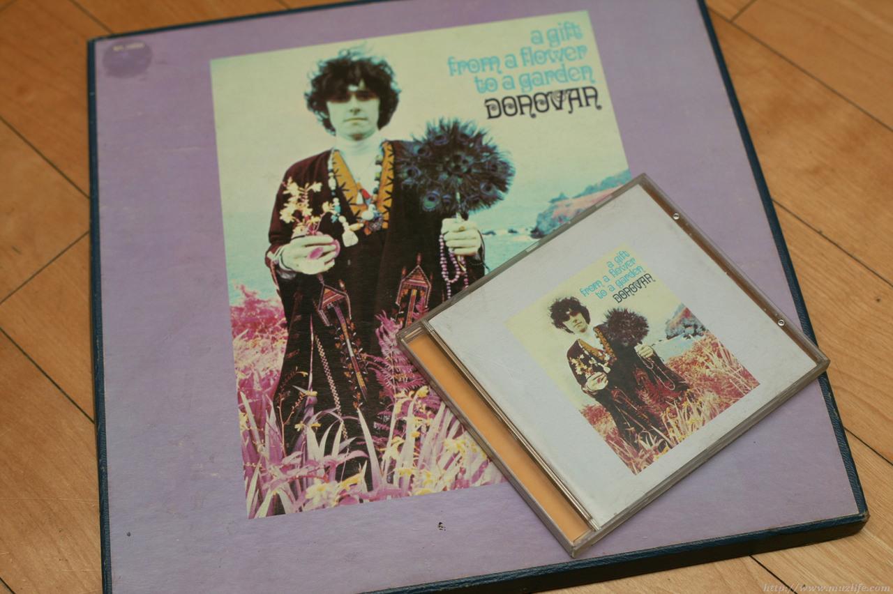 Matia 39 S Muzlife 130213 Donovan A Gift From A Flower To A Garden 1968 Uk Pye Npl20000