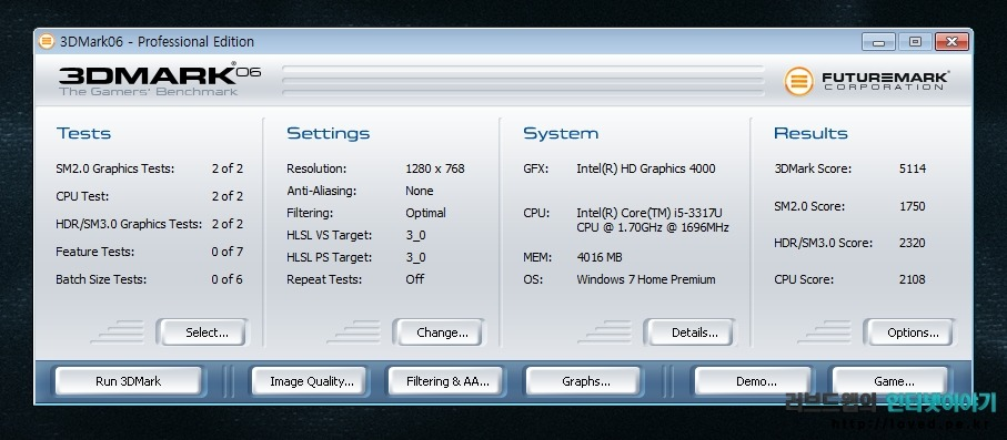 인텔 HD 4000 3Dmark06